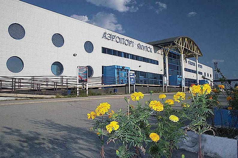 Аэропорт Толмачево Новосибирск OVB расписание рейсов билеты