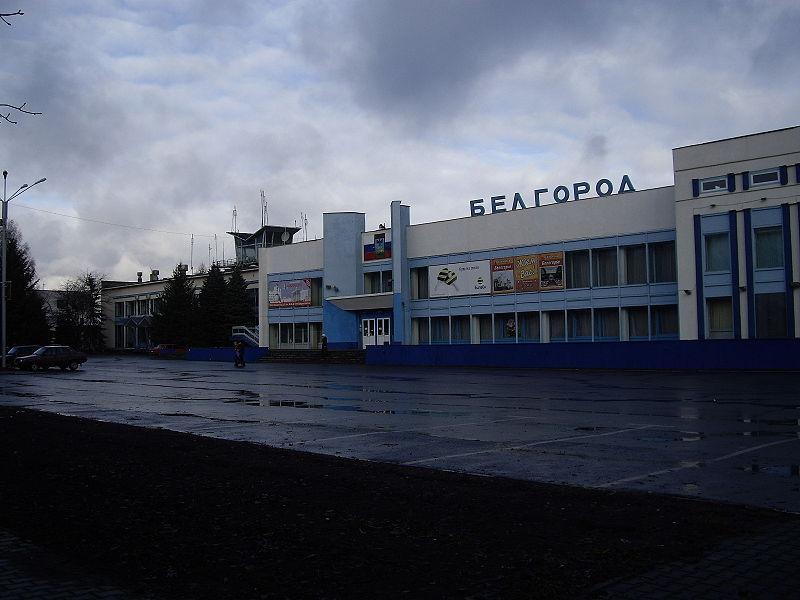 авиабилеты сургут москва аэрофлот